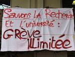 забастовка преподавателей